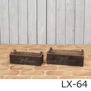 ウッドボックス 木製 棚