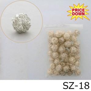 ワイヤーボール48P