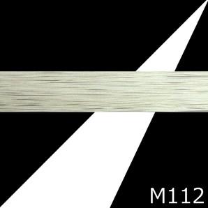【2019 お正月】 煌めき水引銀90cm