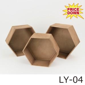 六角ボックス S/3